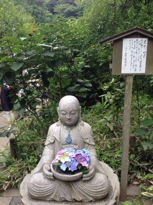 鎌倉投信2